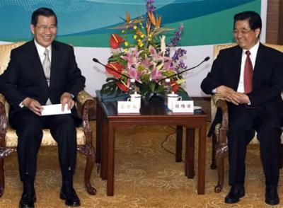 Encuentro entre mandatarios de China y Taiwán.